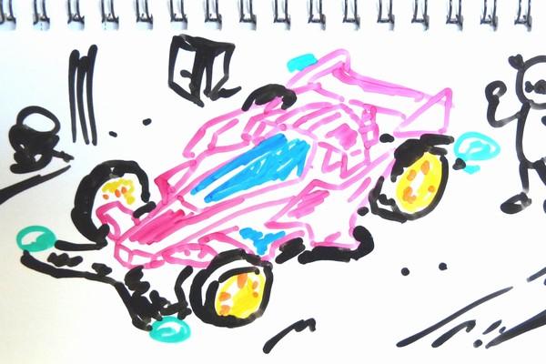 ミニ四駆PROシリーズ特別限定モデル・アバンテMk.Ⅲジャパンカップ2015リミテッドエディション