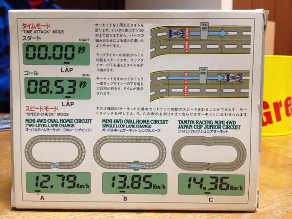 TOYz BAR☆ミニ四駆・タミヤ・ラップタイマー
