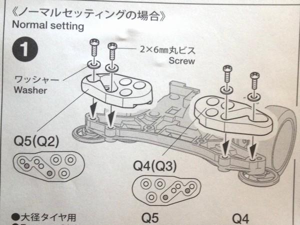 TOYz BAR☆タミヤミニ四駆フロントアンダーガード