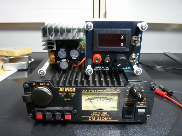 TOYz BAR☆ミニ四駆モーター9Vで高電圧ブレークイン