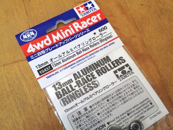 TOYz BAR☆ミニ四駆、13mmオールアルミローラー