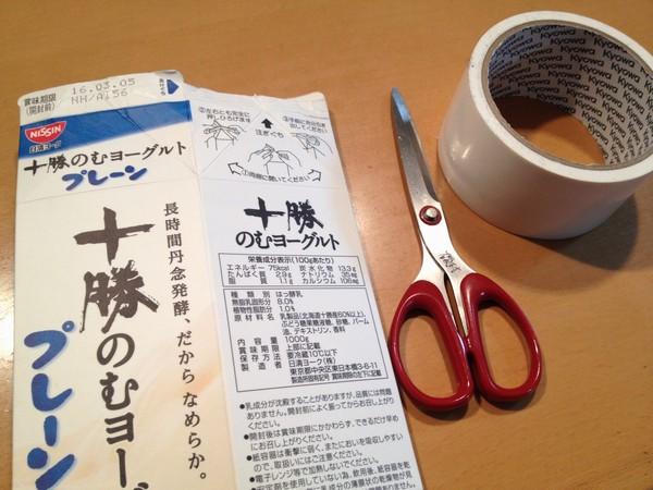 TOYz BAR☆ミニ四駆、牛乳パックで工作。ミニミニ・ミニ四駆キャッチャー