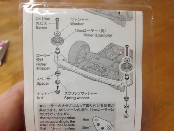 TOYz BAR☆ミニ四駆、フルカウルミニ四駆用FRPフロントワイドプレート