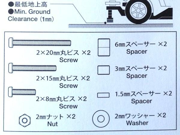 TOYz BAR☆ミニ四駆、ブレーキスポンジセット 15441