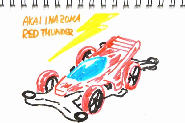 どノーマル無改造ミニ四駆の研究。大径ホイール比較機としてサンダーショットMk.Ⅱレッドスペシャル購入。
