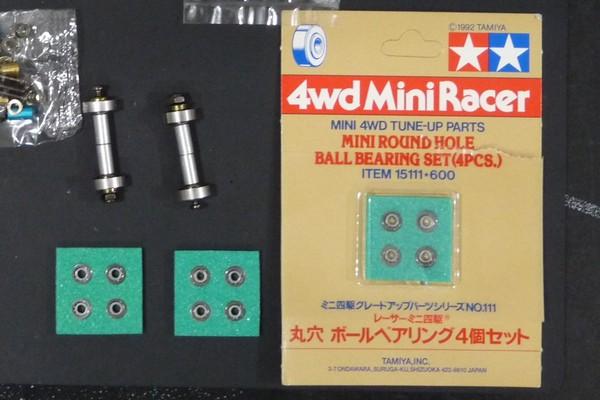 TOYz BAR☆ミニ四駆・約20年前、前世紀のグレードアップパーツ発掘