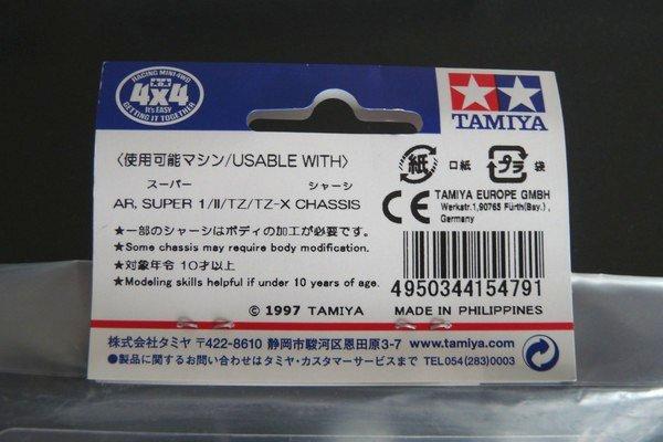 TOYz BAR☆ミニ四駆・ポリカーボネイト製バックブレーダー