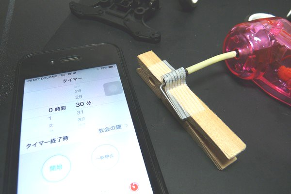 TOYz BAR☆ミニ四駆・丸穴ボールベアリング慣らし時間実験