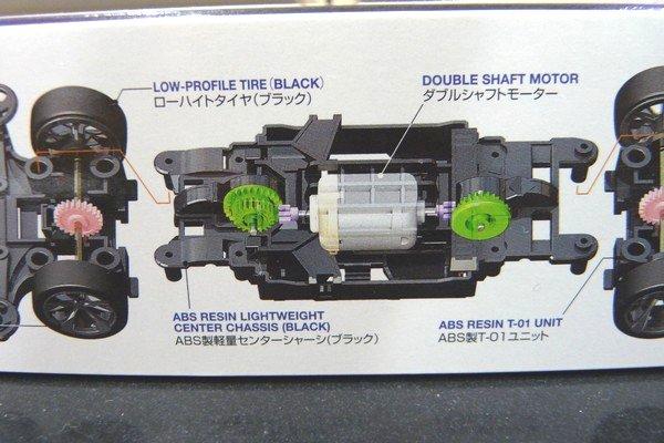 TOYz BAR☆ミニ四駆・標準でMS軽量センターシャーシ採用アストロスター