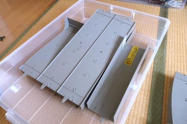 TOYz BAR☆ミニ四駆・ジャパンカップジュニアサーキットをベッド下に収納。