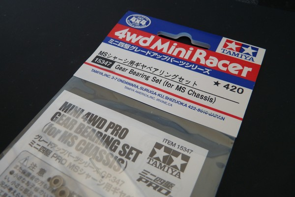 TOYz BAR☆ミニ四駆・カウンターギヤのベアリング性能比較