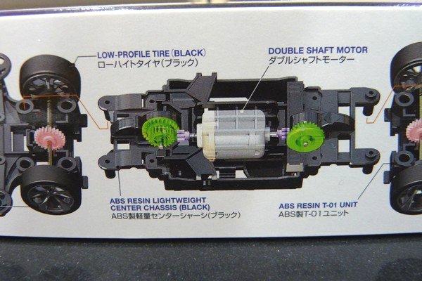 TOYz BAR☆ミニ四駆・軽量センターシャーシ比較