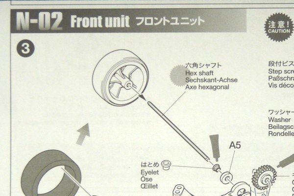 TOYz BAR☆ミニ四駆・MSシャーシのユニット名称