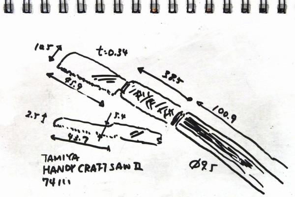 ミニ四駆のボディやシャーシカットに便利かな?タミヤ・カッターのこⅡ ITEM 74111購入。