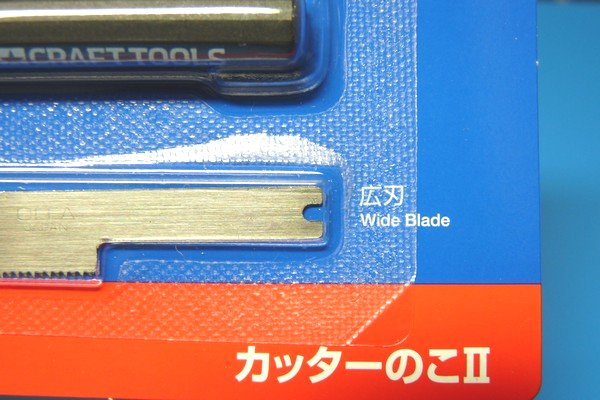 TOYz BAR☆ミニ四駆・タミヤ・カッターのこⅡ ITEM 74111