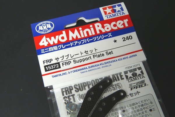 15372 FRP サブプレートセット/ミニ四駆グレードアップパーツ