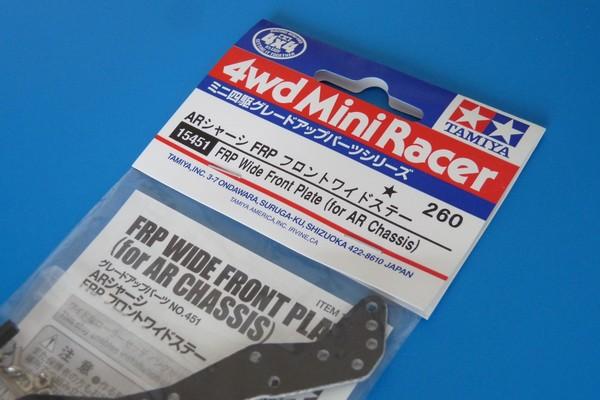 15451 ARシャーシ FRP フロントワイドステー/ミニ四駆グレードアップパーツ