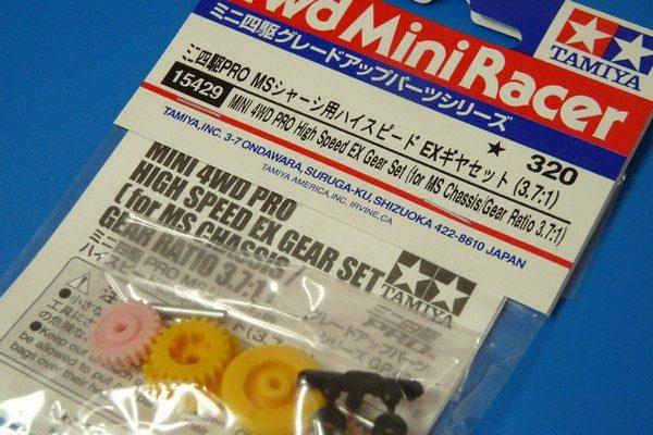 TOYz BAR☆ミニ四駆・ハイスピードEXギヤセット