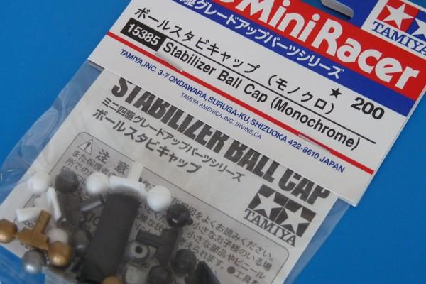 15385 ボールスタビキャップ(モノクロ)/ミニ四駆グレードアップパーツ