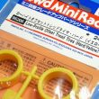 TOYz BAR☆ミニ四駆・95205 ローハイトオフセット トレッドタイヤ・ハード(イエロー)/ミニ四駆グレードアップパーツ