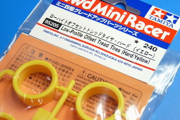 95205 ローハイトオフセット トレッドタイヤ・ハード(イエロー)/ミニ四駆グレードアップパーツ