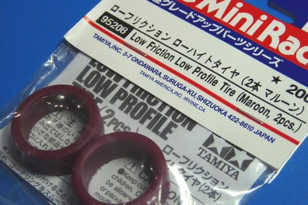 95208 ローフリクション ローハイトタイヤ(2本 マルーン) /ミニ四駆グレードアップパーツ