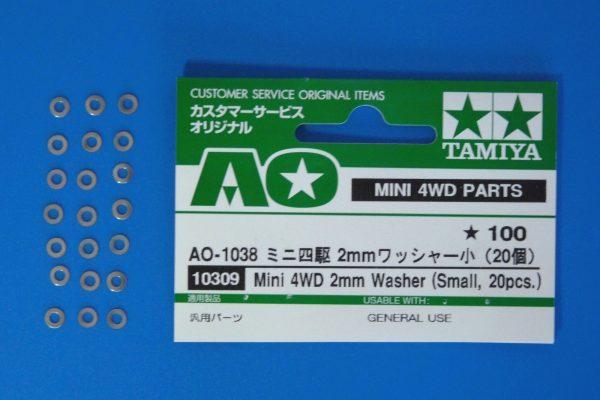 10309 AO-1038 ミニ四駆 2mmワッシャー小 (20個)/ミニ四駆グレードアップパーツ・内容