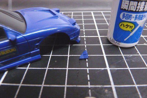 TOYz BAR☆ラジコン・割れたプラボディの修理