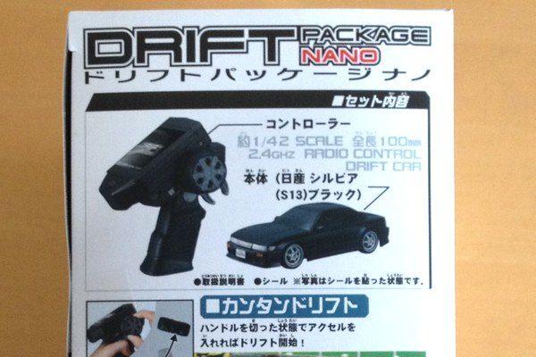TOYz BAR☆ドリフト パッケージ ナノ 03 S13 シルビア