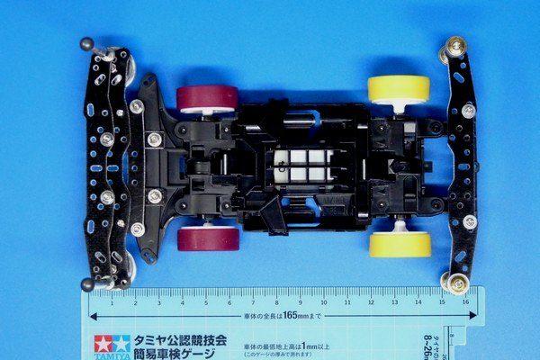 TOYz BAR☆ロングノーズセッティングミニ四駆仮組み中。長さはほぼ165mm。