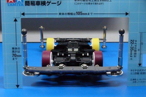 TOYz BAR☆ロングノーズセッティングミニ四駆仮組み中。幅は103mmぐらい。