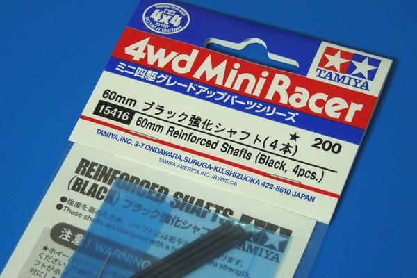 15416 60mm ブラック強化シャフト (4本)/ミニ四駆グレードアップパーツ