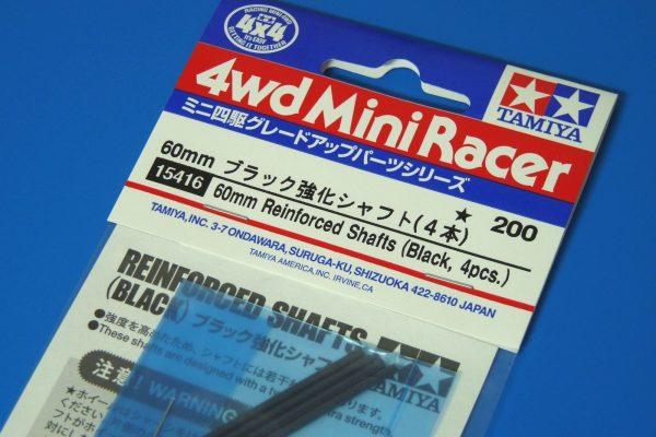 TOYz BAR☆ミニ四駆GUP 15416 60mm ブラック強化シャフト (4本)