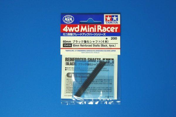 TOYz BAR☆ミニ四駆GUP 15416 60mm ブラック強化シャフト (4本)・パッケージ表側