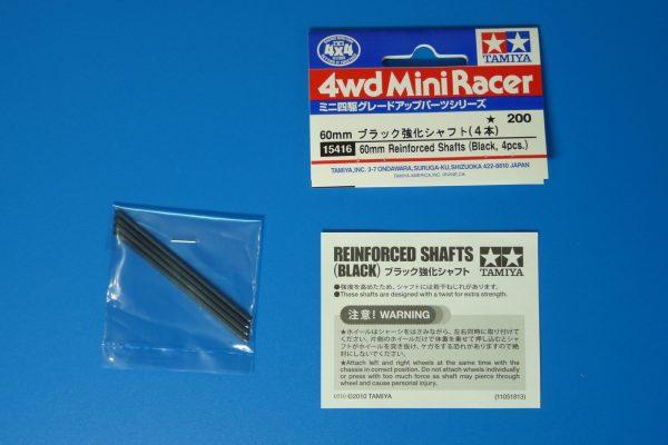 TOYz BAR☆ミニ四駆GUP 15416 60mm ブラック強化シャフト (4本)・内容、説明書
