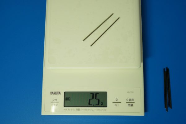 TOYz BAR☆ミニ四駆GUP 15416 60mm ブラック強化シャフト (4本)・重さ計測