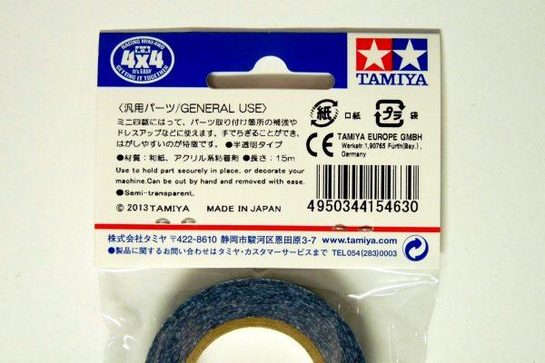 TOYz BAR☆ミニ四駆GUP 15463 ミニ四駆マルチテープ (10mm幅 ブルー)・パッケージ裏側