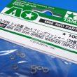 TOYz BAR☆ミニ四駆GUP 10307 AO-1036 ミニ四駆 2mmスプリングワッシャー (20個)