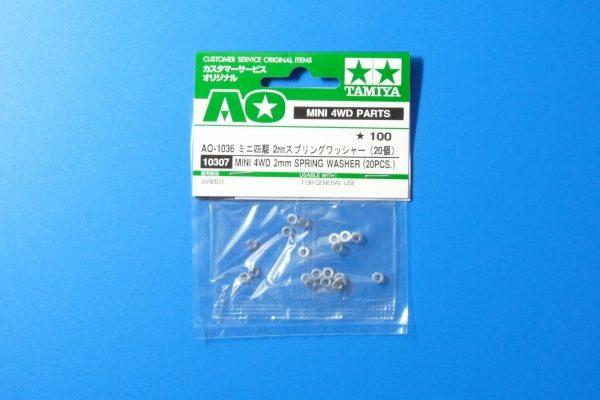 TOYz BAR☆ミニ四駆GUP 10307 AO-1036 ミニ四駆 2mmスプリングワッシャー (20個)・パッケージ表側