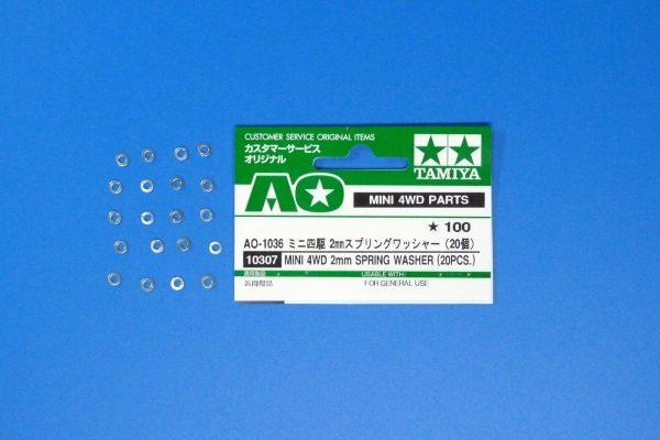 TOYz BAR☆ミニ四駆GUP 10307 AO-1036 ミニ四駆 2mmスプリングワッシャー (20個)・内容物