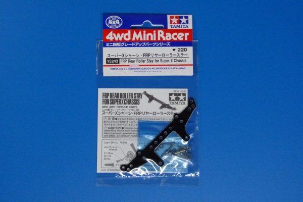 TOYz BAR☆ミニ四駆GUP 15243 スーパーXシャーシ・FRPリヤーローラーステー・パッケージ表側