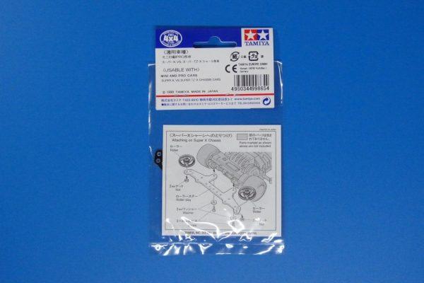 TOYz BAR☆ミニ四駆GUP 15243 スーパーXシャーシ・FRPリヤーローラーステー パッケージ裏側