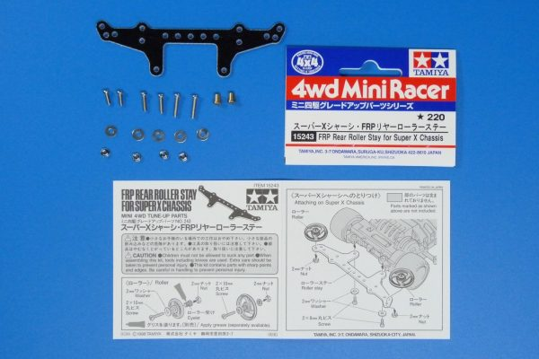 TOYz BAR☆ミニ四駆GUP 15243 スーパーXシャーシ・FRPリヤーローラーステー 内容物 説明書