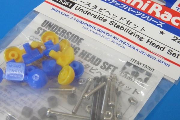 15361 アンダースタビヘッドセット/ミニ四駆グレードアップパーツ