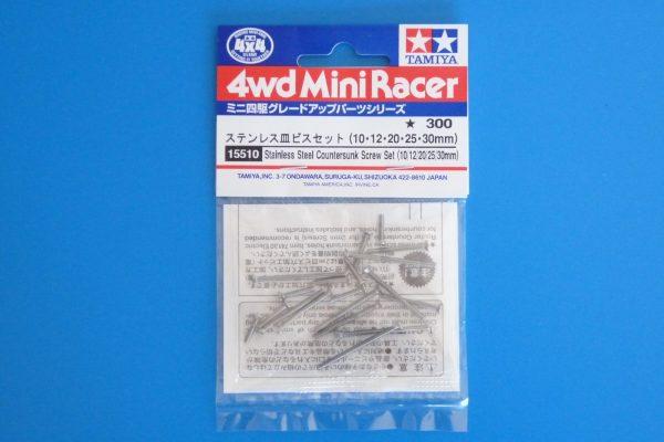TOYz BAR☆ミニ四駆GUP 15510 ステンレス皿ビスセット(10・12・20・25・30mm)・パッケージ表側