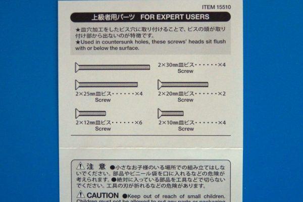 TOYz BAR☆ミニ四駆GUP 15510 ステンレス皿ビスセット(10・12・20・25・30mm)・説明書