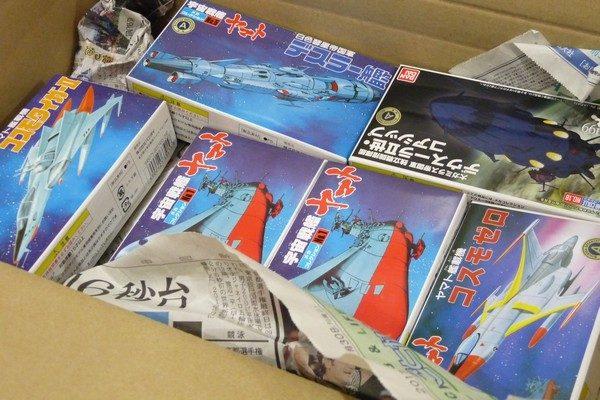 TOYz BAR☆バンダイ メカコレクション宇宙戦艦ヤマトシリーズ No.1 宇宙戦艦ヤマト
