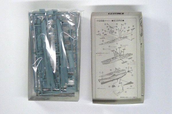 TOYz BAR☆バンダイ メカコレクション宇宙戦艦ヤマトシリーズ No.1 宇宙戦艦ヤマト・内容写真