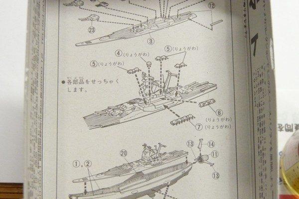 TOYz BAR☆バンダイ メカコレクション宇宙戦艦ヤマトシリーズ No.1 宇宙戦艦ヤマト・小学1年生、組み立て。