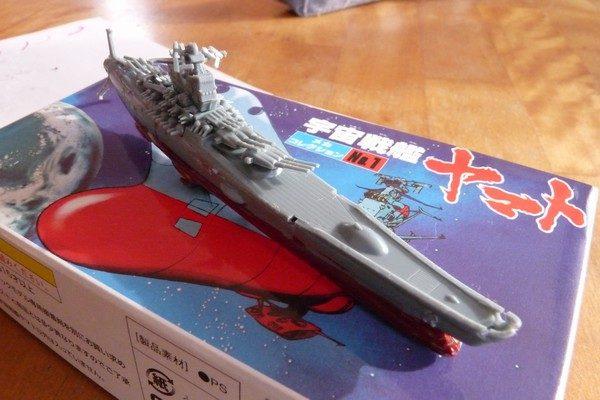 TOYz BAR☆バンダイ メカコレクション宇宙戦艦ヤマトシリーズ No.1 宇宙戦艦ヤマト・小学4年生、完成。